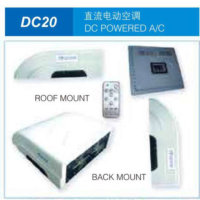 DC POWERED A/C DC 20